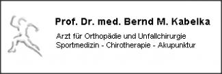 Ортопедический центр Кабелка