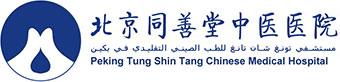 Пекинская больница Тун Шань Тан