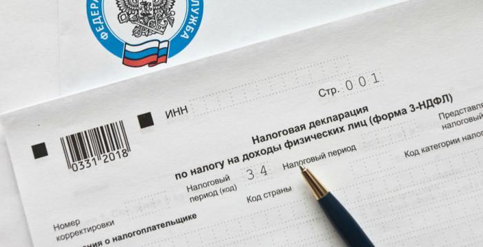 Налоговый вычет на лечение: документы