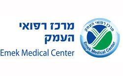 лого HaEmek Medical Center