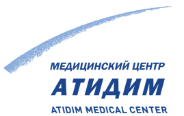 лого Atidim Medical Center