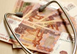 стоимость лечения в Финляндии