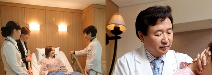 Лечение в Южной Корее