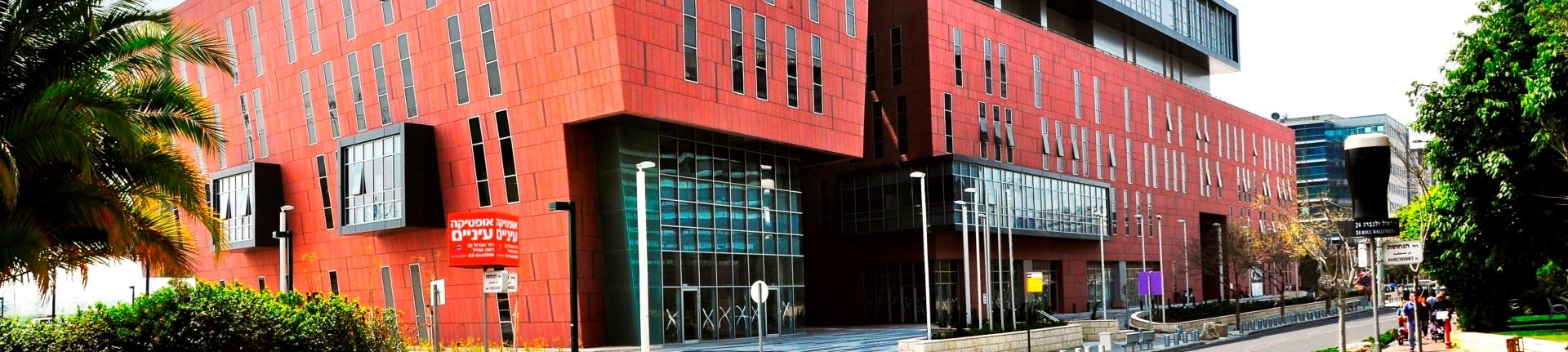 медицинский центр ассута