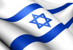 Организация лечения в Израиле с Амсалем