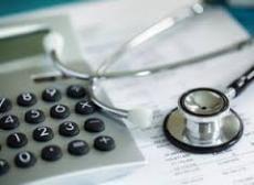 Лечение рака маточной трубы за рубежом: стоимость