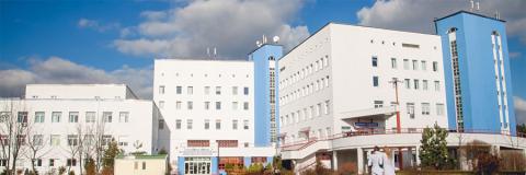 Центр детской онкологии, гематологии и иммунологии