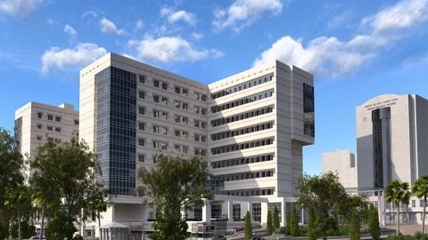 медицинский центр имени рабина