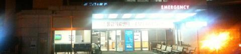 Больница при Сеульском Национальном Университете
