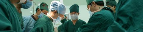 Центр пластической хирургии JK