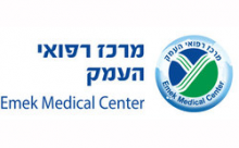 лого HaEmek Medical Center