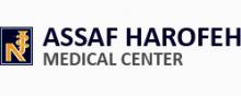 клиника ассаф а-рофэ
